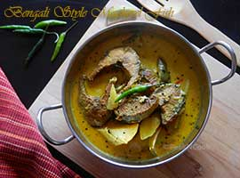 Bengali Style Mackerel Fish In Mustard Paste Gravy