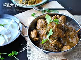 Dahi Chicken Curry