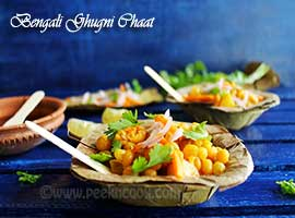 Bengali Style Ghugni Or Dried Yellow Peas Curry