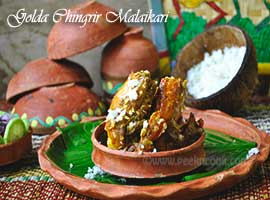Golda Chingrir Malaikari Or Jumbo Prawn  Curry