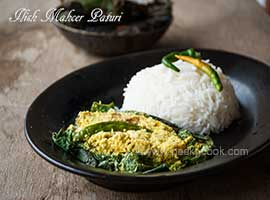 Hilsa/Ilish Macher Paturi in Kumro/Pumpkin Leaf